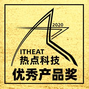 ITHEAT AWARD 2020