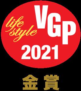 VGP2021 Lifestyle Gold