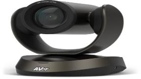 AVer CAM520 Pro