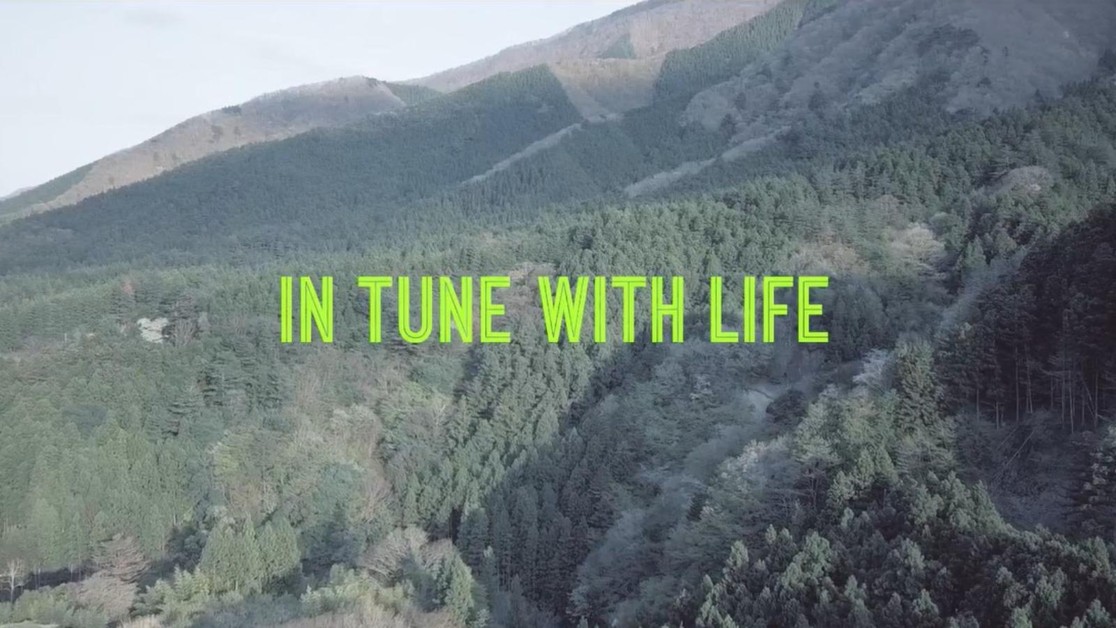 「In Tune with Life」クリエイターが登場するスペシャルムービー公開(後編)