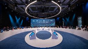112-ое заседание Исполнительного совета Всемирной Организации Туризма (UNWTO)