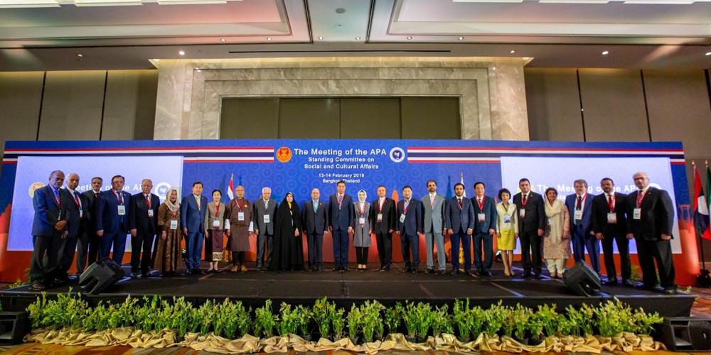 Asian Parliamentary Assembly 2019
