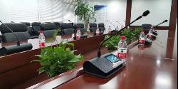 舒尔会议系统产品,在能源行业成功应用