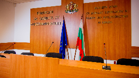 Commission for Protection against Discrimination Court Room & Discussion Hall