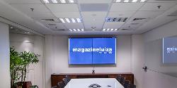 Microfones de Teto Trazem Aumento de Produtividade nas Reuniões da Rede Magazine Luiza