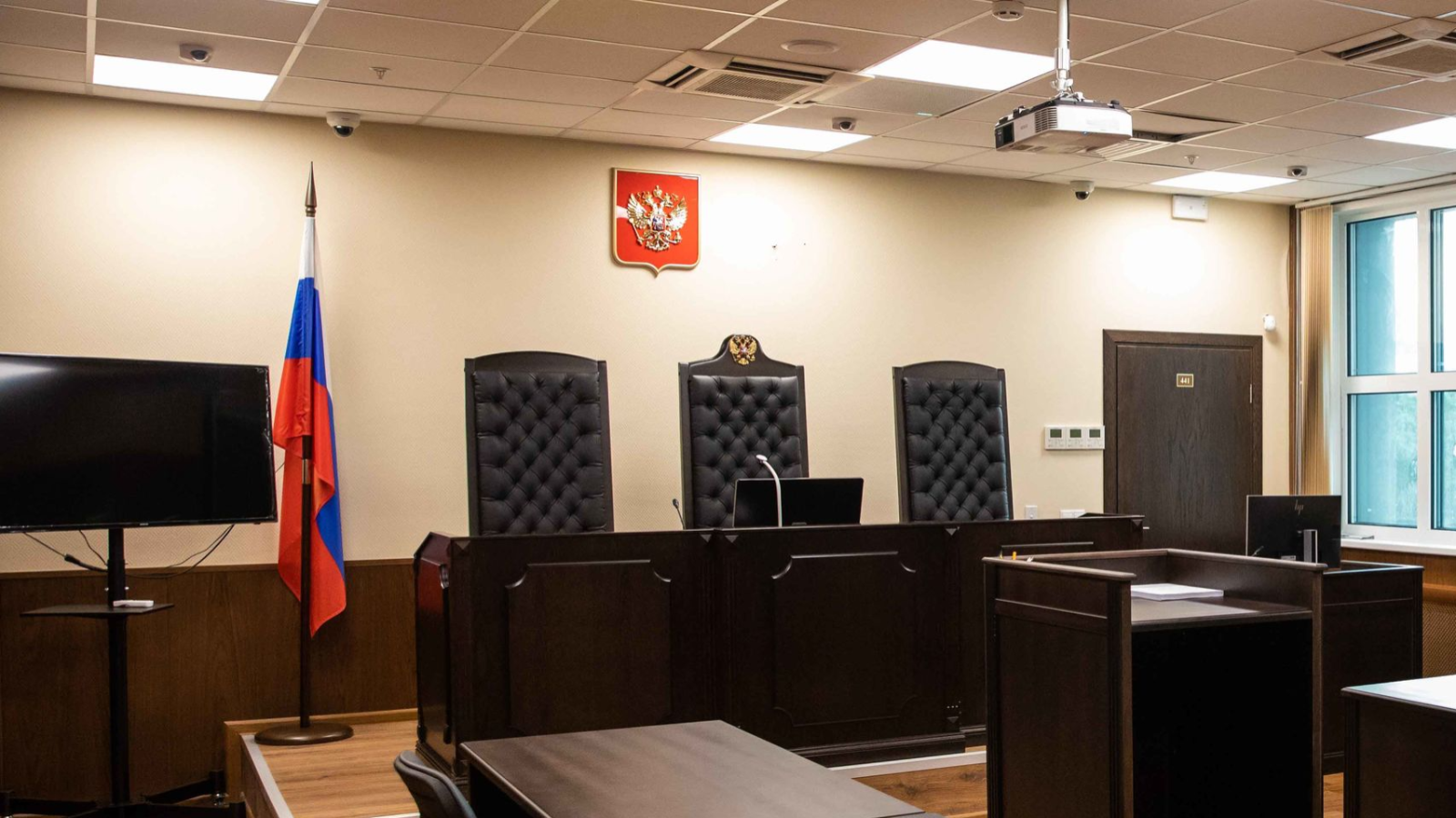 Shure MXA910 in Moscow Courts