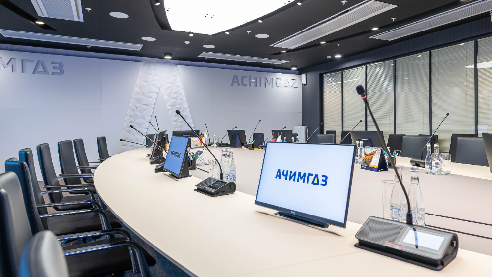Photo from the AO Achimgaz conference-hall (provided by Open Vision)