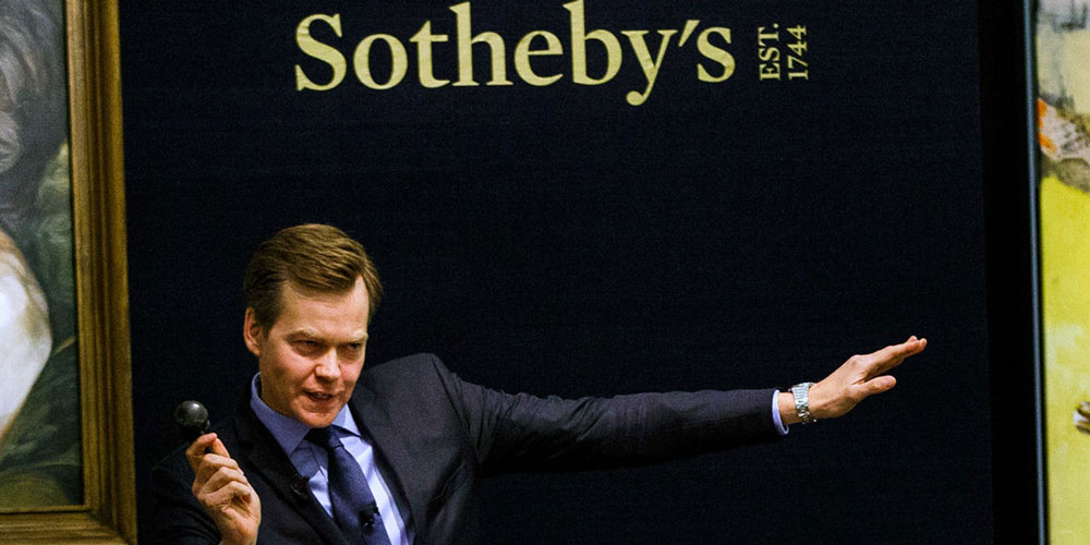 ULX-D Wireless Microphones used at Sotheby´s auction galleries